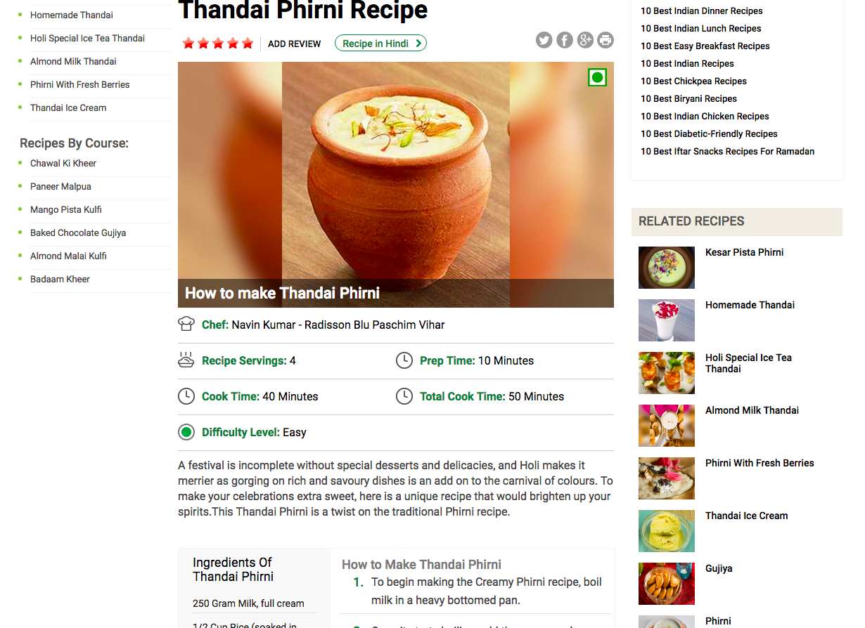 Example recipe page